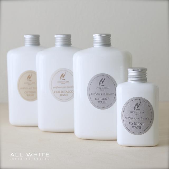 Profumo Per Biancheria.Nuovo Eccezionale Profumo Concentrato Per Bucato All White